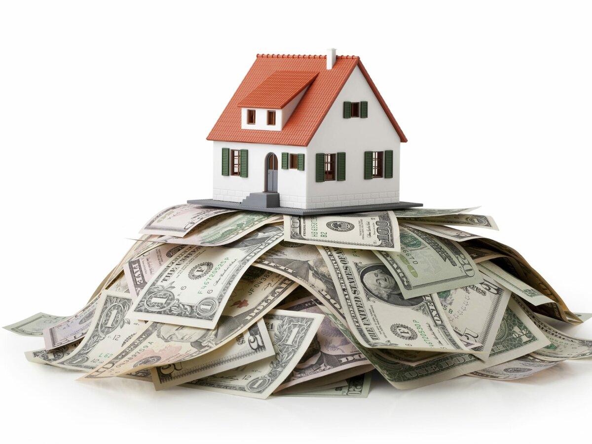 продажа недвижимости за наличный расчет