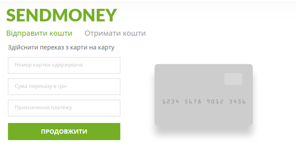 как перевести деньги с карты на другой телефон через смс 900 сбербанк