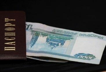 рефинансирование кредита в банке открытие для физических лиц условия в ачинске
