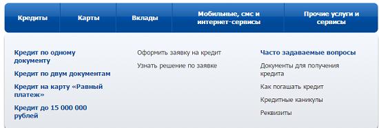 карта польза хоум кредит личный кабинет купить автомобиль в кредит в оренбурге