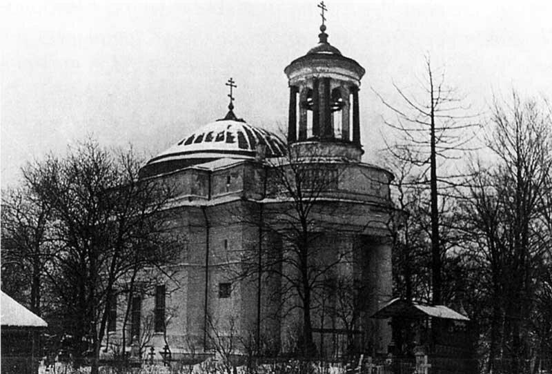 Благовещенская церковь (Царское Село)