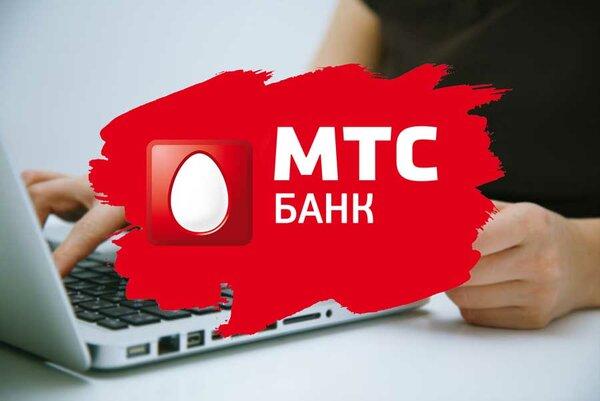 Банк хоум кредит уфа онлайн заявка идея банк кредиты онлайн
