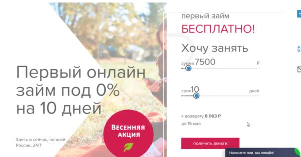 сбербанк заявка на кредит ип