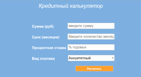 взять займ быстро онлайн vsemikrozaymy.ru