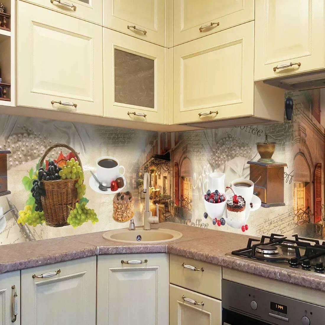 ранними постер на фартук в кухне фото могут столкнуться
