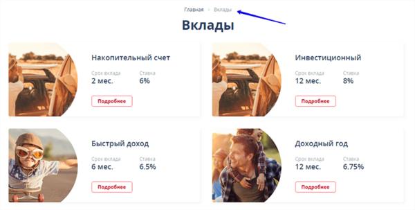мкб банк онлайн заявка на кредитную карту оформить