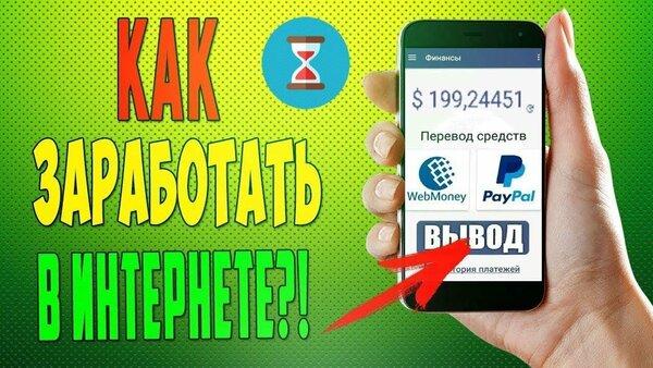 пополнить кредитную карту альфа банк онлайн