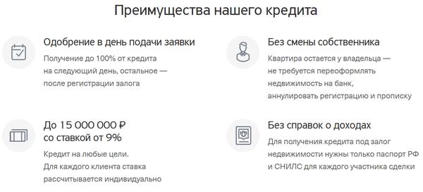 взять кредит в банках иркутска кредит европа банк личный кабинет зарегистрироваться без карты в apple id