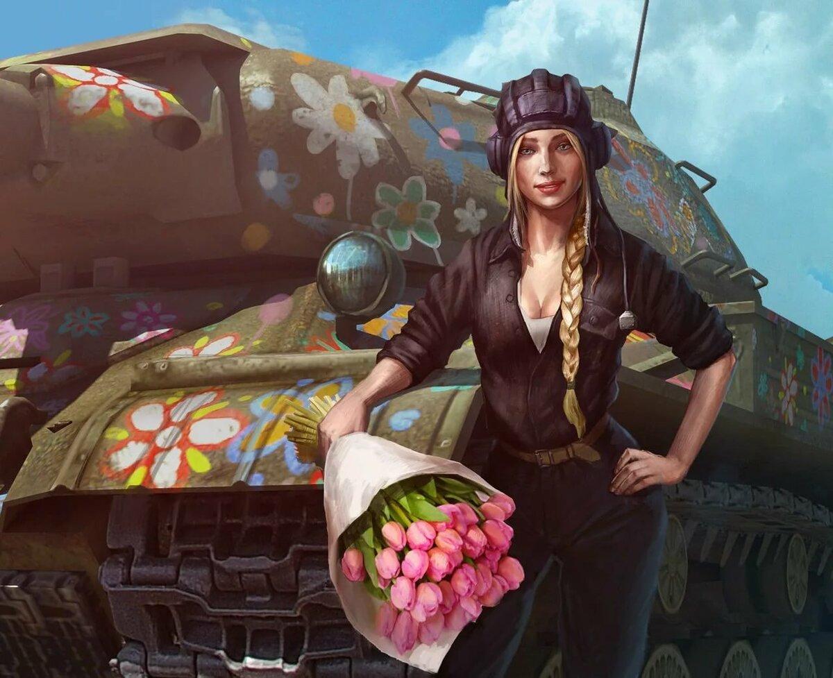 природа день рождения танкиста фото англичане, особенно англичанки