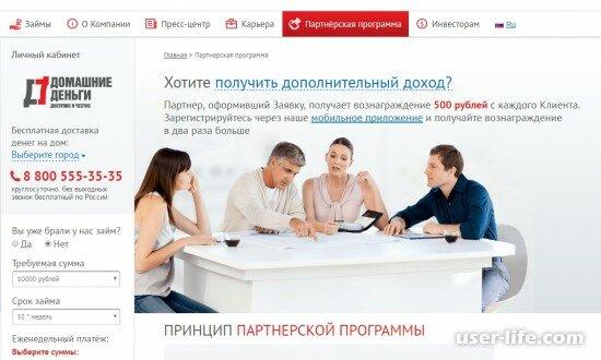 инвест кредит финанс официальный сайт