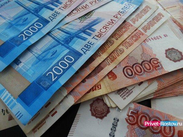Взять кредит в банках ростова на дону потребительский кредит пенсионерам в сбербанке калькулятор онлайн