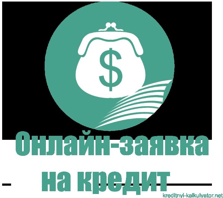 Проверка задолженности по инн на сайте налоговой физического лица