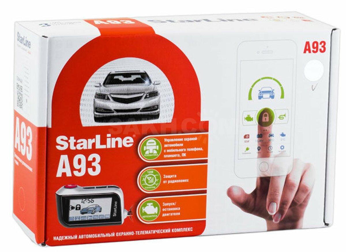 Автосигнализация StarLine A93 в Уфе