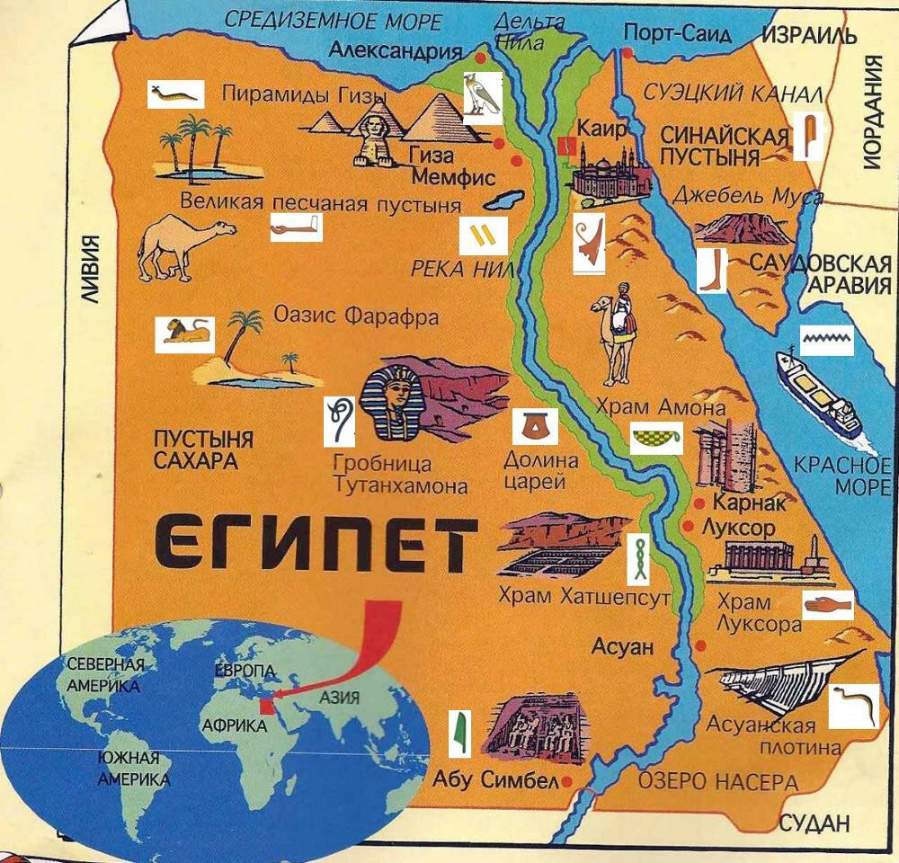 древний египет карта фото аккаунте немного фотографий