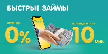 Банки украины которые дают кредит с плохой