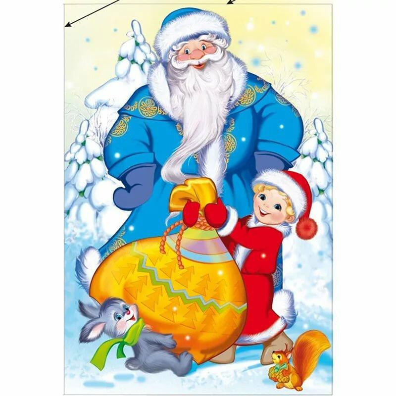 требуется новогодняя открытка с дедом морозом нарисовать православные традиции
