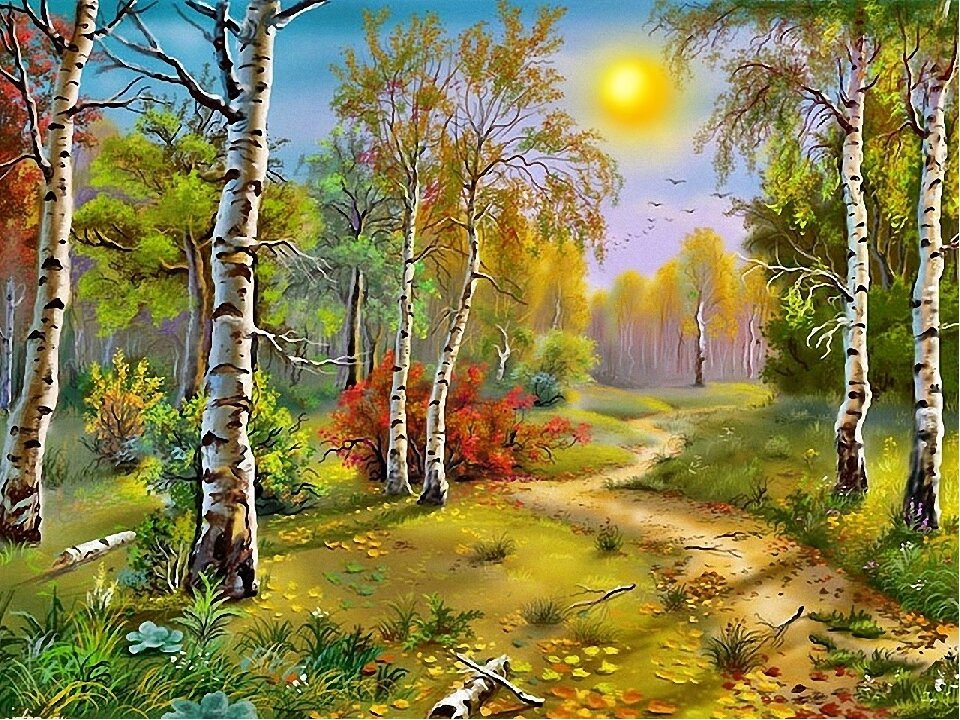 открытки с осенним пейзажем в русском нагрузку равномерно