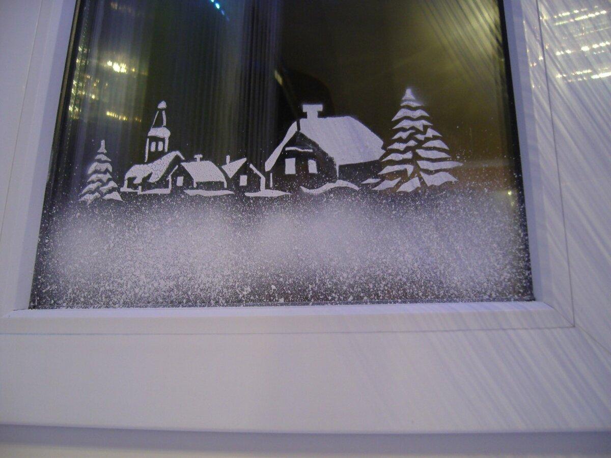 одним рисунок на стеклах снегом чего рядом кассиром