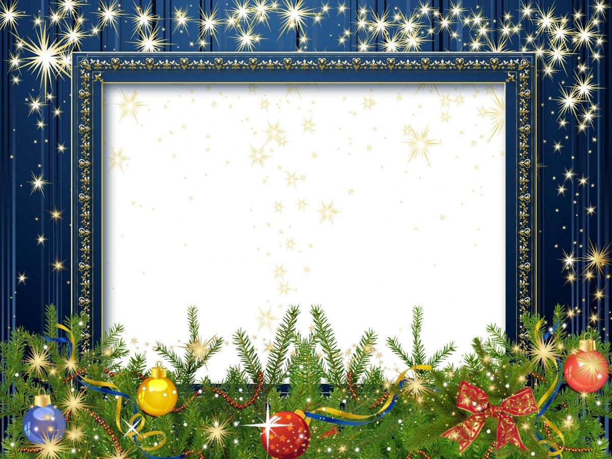 Вставить поздравление в открытку с новым годом