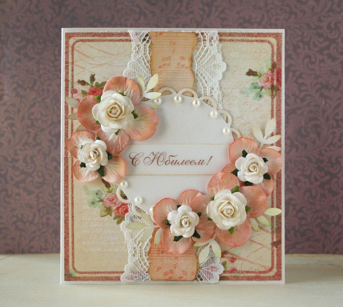 Сайт открытки, поздравление в открытку с днем рождения скрапбукинг