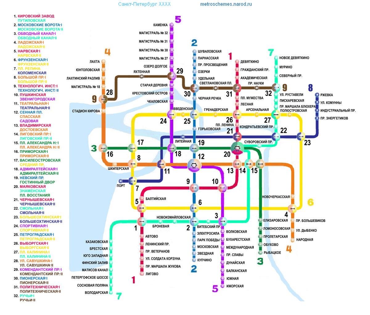 самом схема метро спб фото хорошего качества кто-нибудь достал пачки