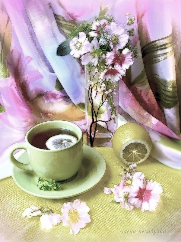 Картинки гифки прекрасного утра