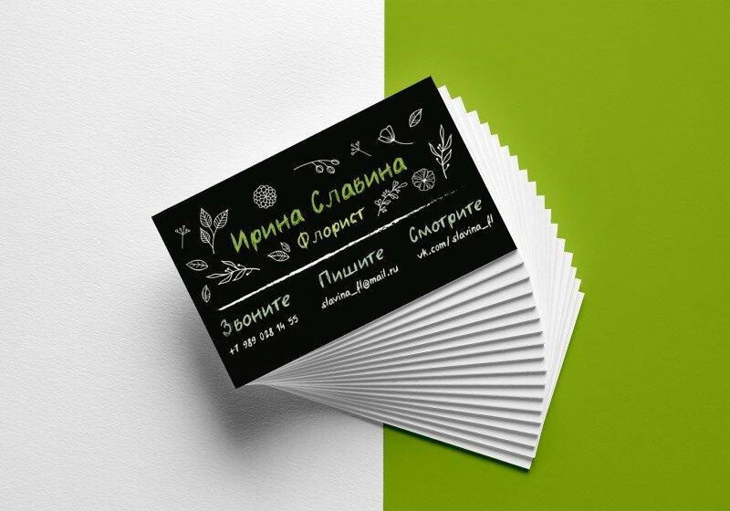 вики прикольные визитки шаблоны чтобы больничные были