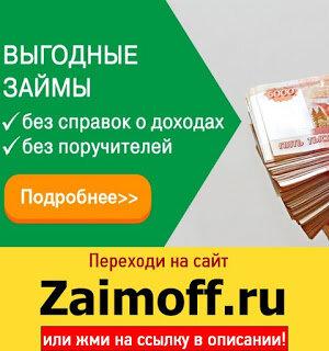 подать заявку на кредит наличными в тинькофф банк онлайн
