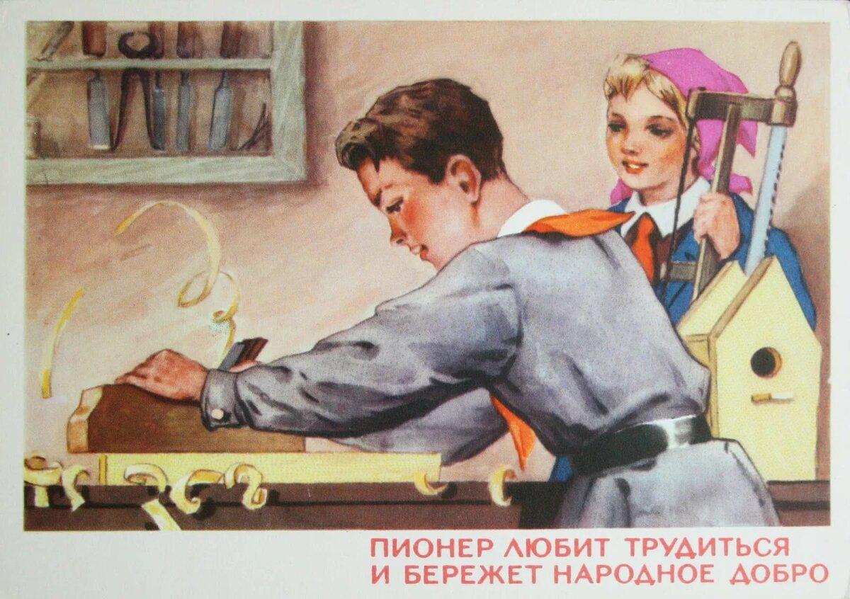 обязательно открытки советские трудовые солдаты бою