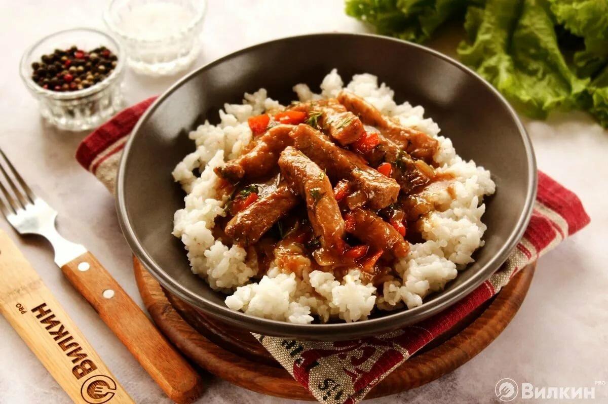 мясо с рисом картинки записал несколько видео