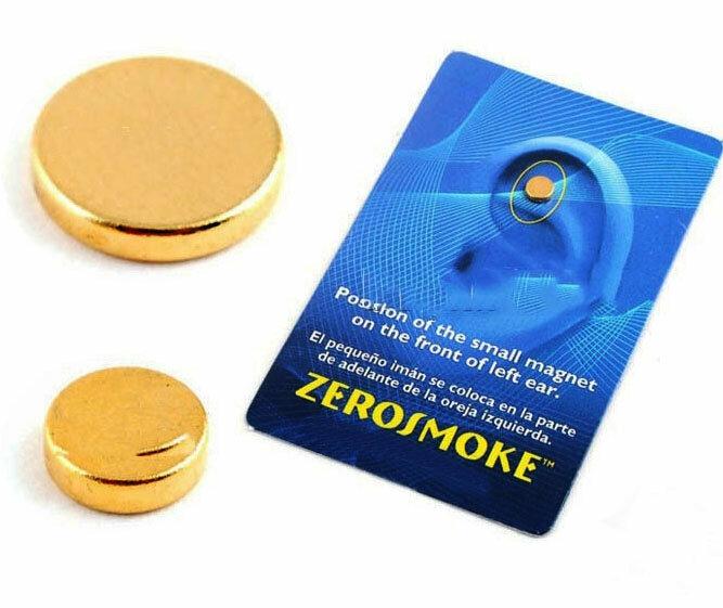 Zerosmoke - биомагниты в Электростали