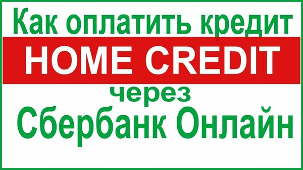заказать кредитную карту россельхозбанк