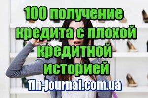 займы онлайн через интернет vsemikrozaymy.ru