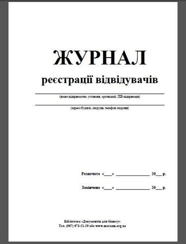 пример договора займа между юридическими лицами проценты кредита в банках узбекистана