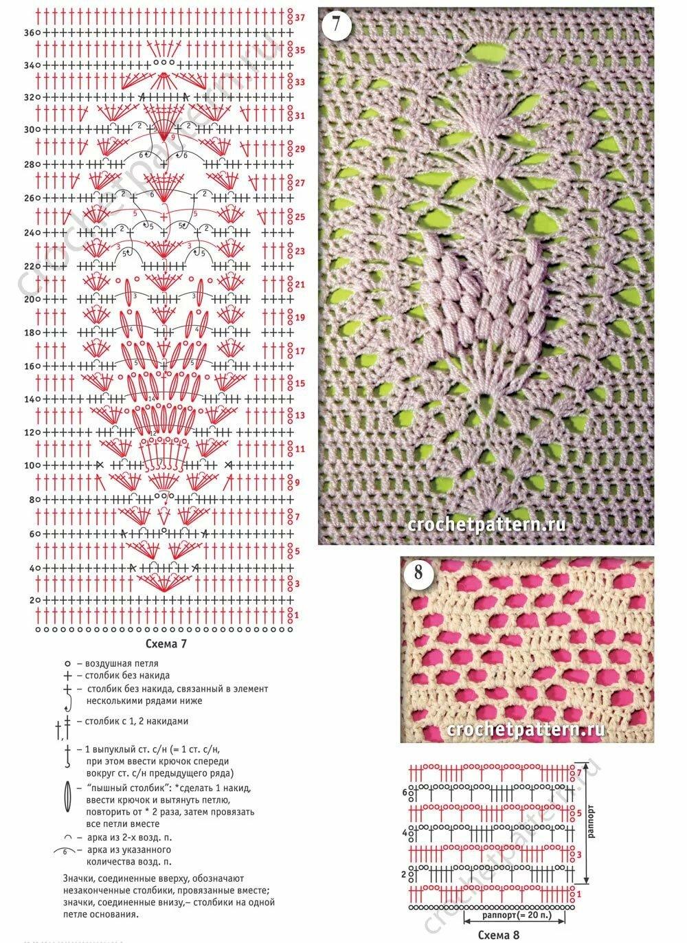 Цветочные узоры крючком схемы и описание фото