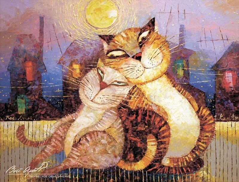 Мими котовасия картинки