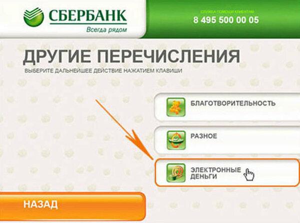 Взять кредит через терминал в москве инвестируем импортозамещение