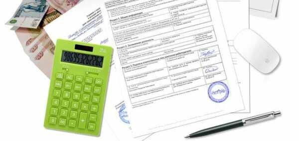 рефинансирование кредита в банке втб 24 калькулятор рефинансирования