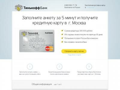 Банк днр официальный сайт выплата пенсий за какое