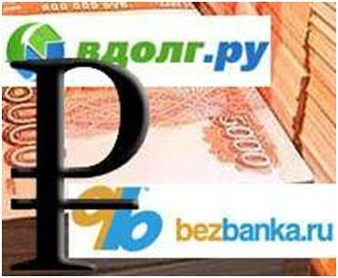 практическое задание база данных кредиты
