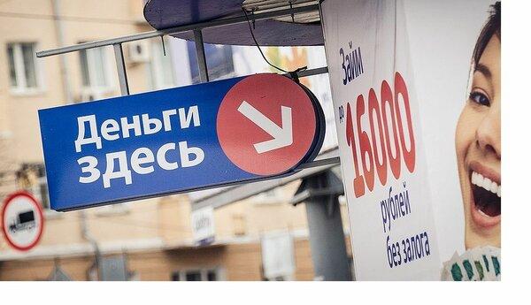 кредит онлайн 24/7 без звонков как узнать сколько осталось платить по кредиту в каспи банке