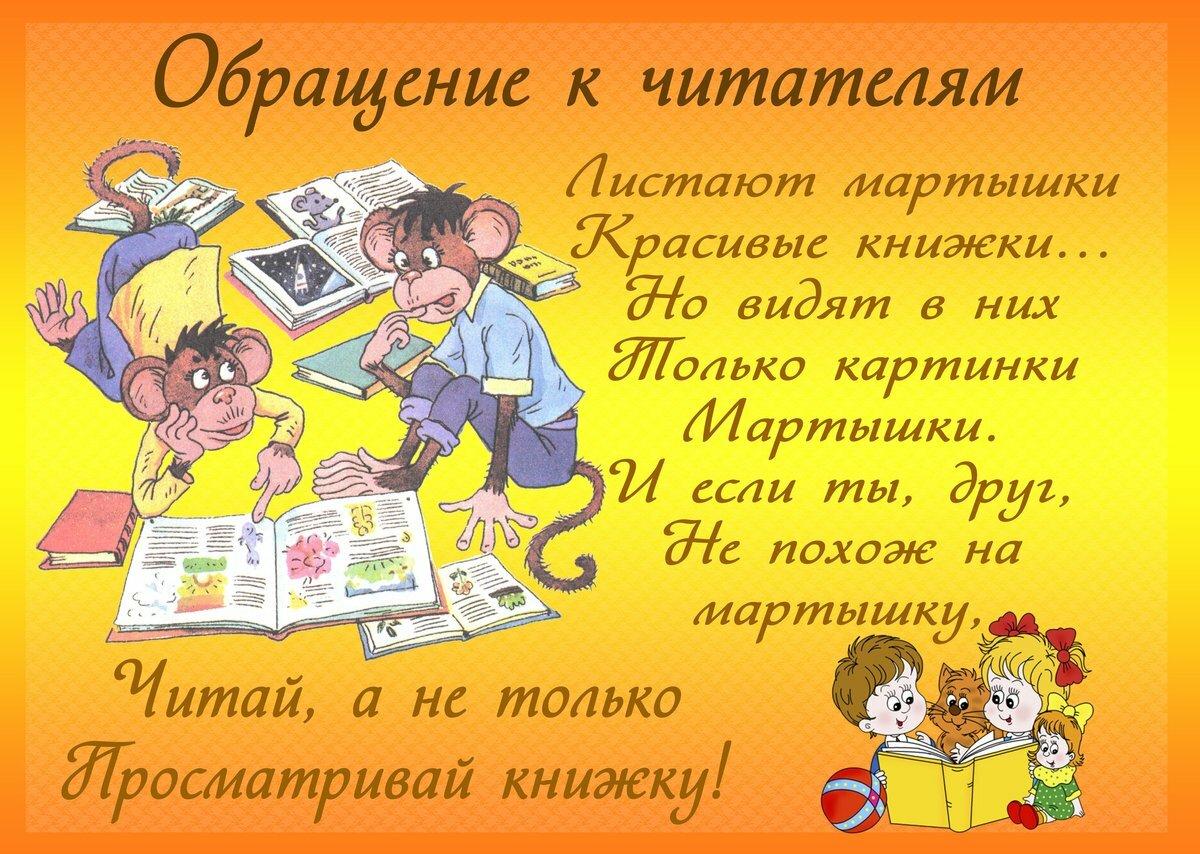 Полосочек, библиотека картинки с надписями
