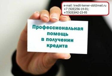 Рефинансирование кредитов в альфа банке онлайн заявка