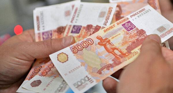 деньги в долг краснодар срочно