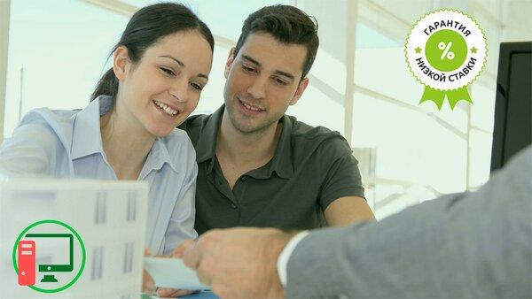 Потребительский кредит с низким процентом в нижнем новгороде