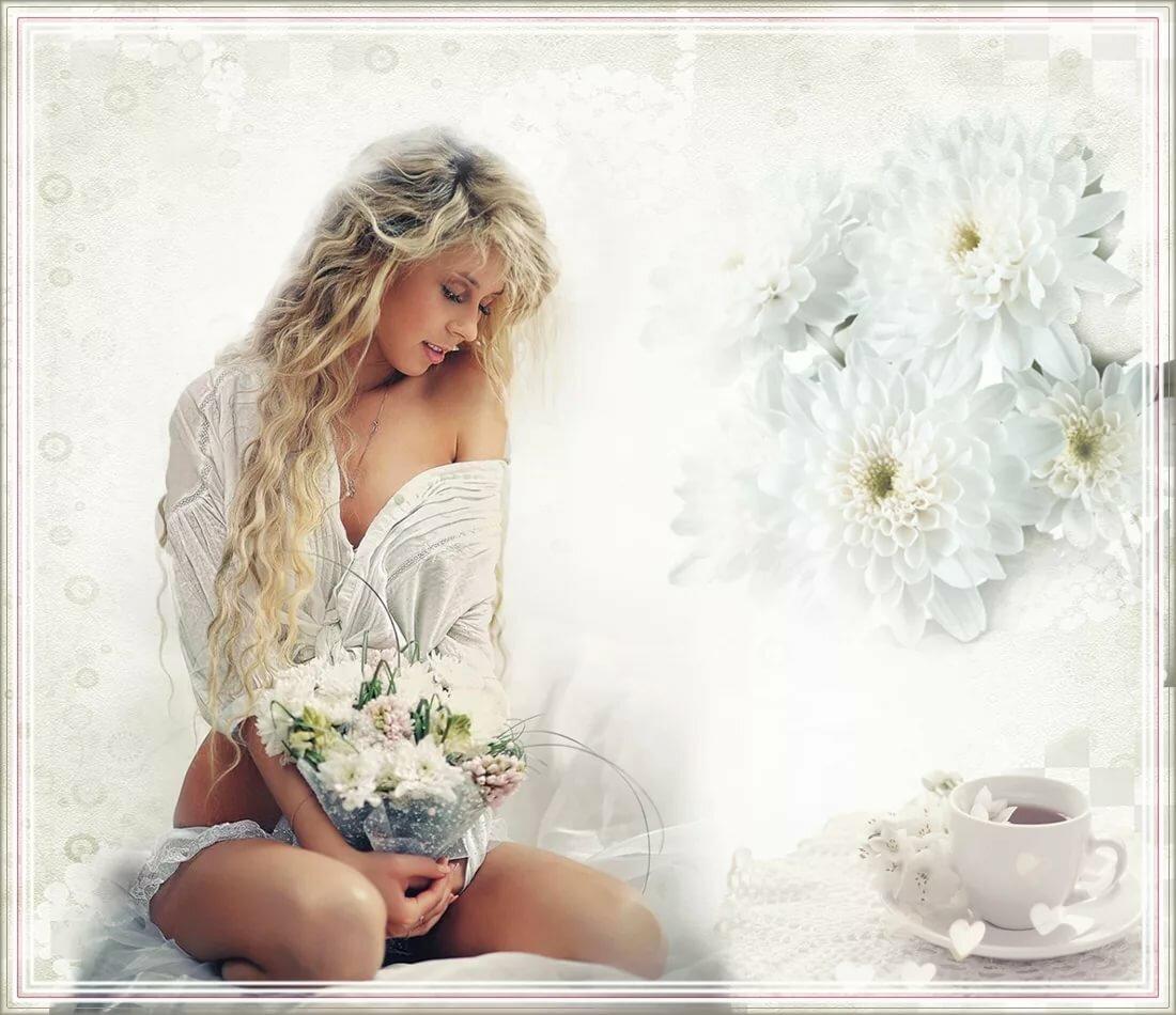 С прекрасным утром картинки с надписями для женщин