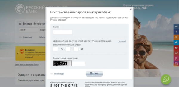 Взять кредит в беларусбанке на покупку автомобиля