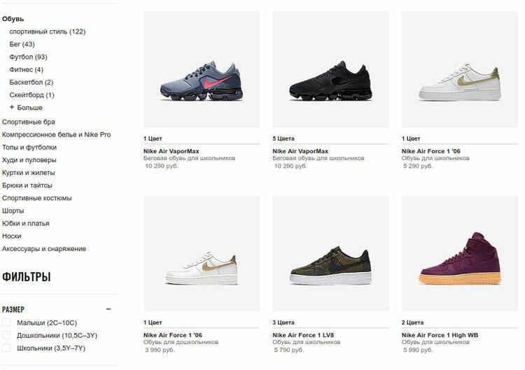 5400a05d5522 Распродажа футбольной обуви. Распродажа мужской спортивной обуви и одежды -  купите со Перейти на официальный