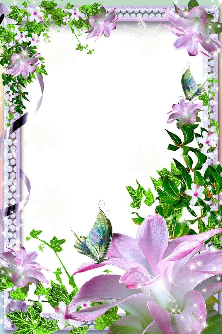 Рамка для поздравления весна, день рождения сделать