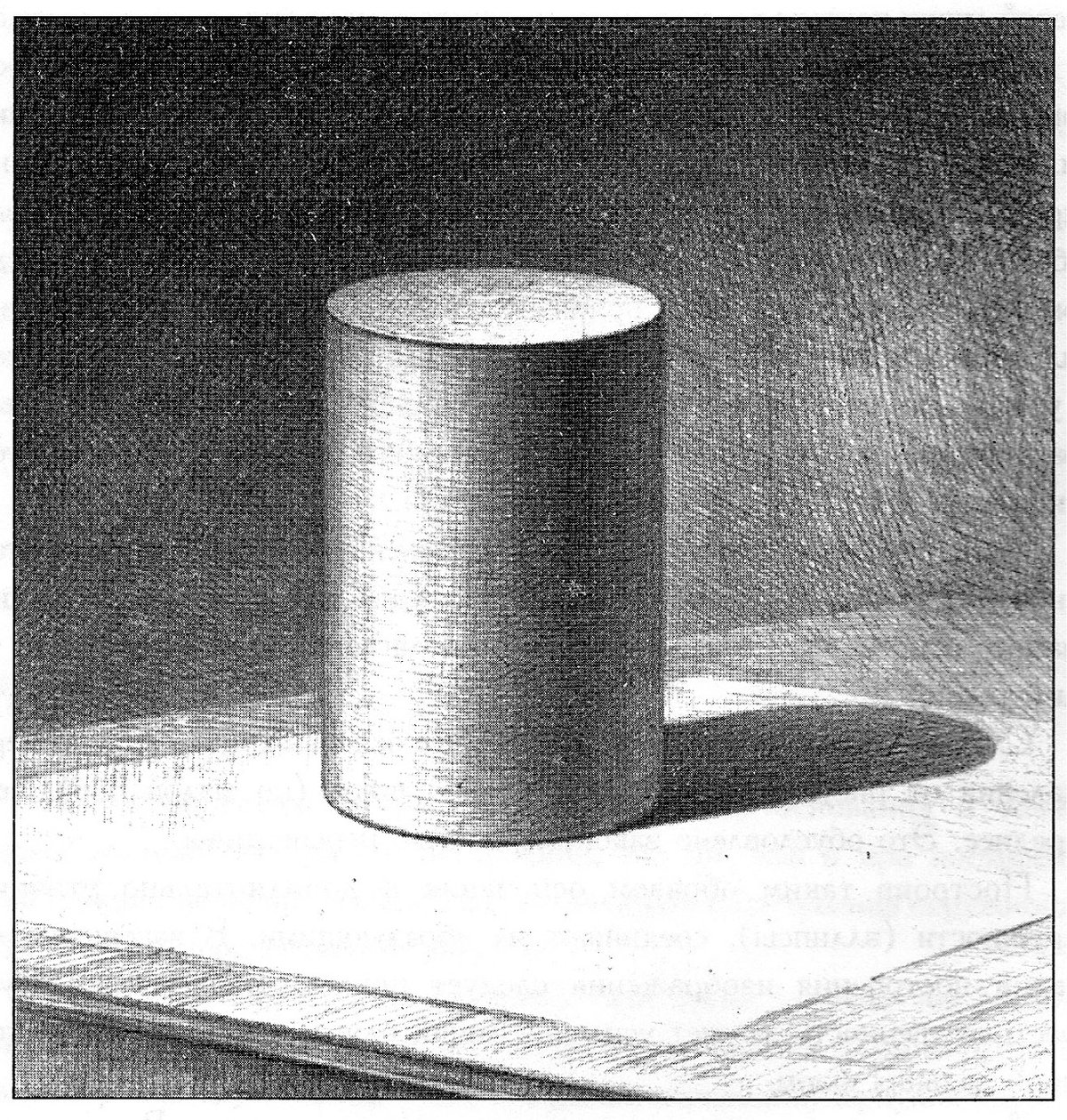 Картинка с тенью карандашом